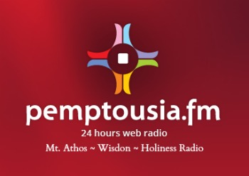 Pemptousia Radio Program