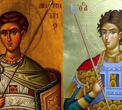 Sermon on the feast day of the holy martyrs Demetrios and Nestor (26&27 October)