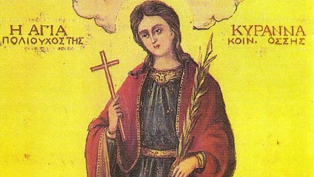 The Holy New- Virgin Martyr Kyranna, Patron Saint of Ossa, Langada