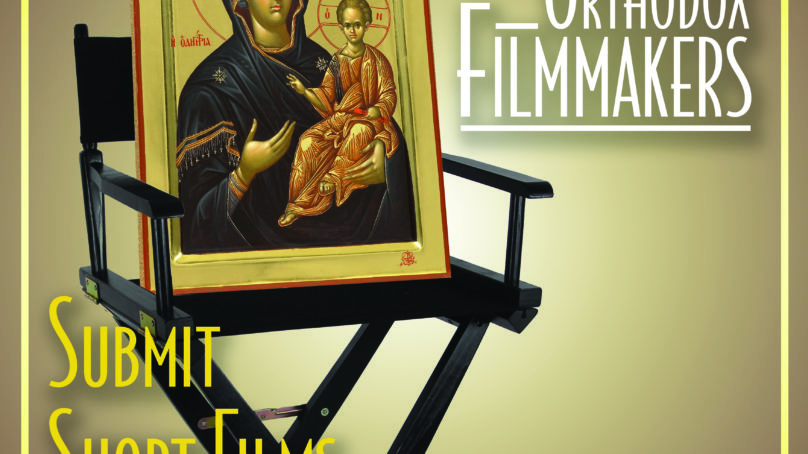 Orthodox Christian Film Makers – Join Byzanfest